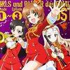 『ガールズ&パンツァー最終章 Episode1~3 オリジナルサウンドトラック』の感想