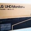 LGの4Kモニター(27UL600-W)をついに購入したゾ!