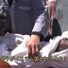【動画・日本語訳】空爆による住民被害をイスラム国(IS)はプロパガンダでどう伝えているのか