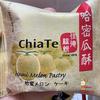 パイナップルケーキ以外もおすすめ!台北「佳德糕餅」