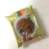 めちゃうま!北京稲香村の広東式月餅〜Chinese moon cake〜🎑❤️