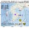 2017年09月19日 21時36分 檜山地方でM4.1の地震