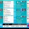 【S15 最終6位(2151)&42位】珠ホウオウ入り王道受けサイクル【剣盾シングル】