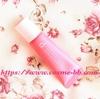 【新発売】dプログラム 敏感唇用美容液(色つき)リップモイストエッセンスカラーの口コミ。口紅としても使える