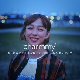 ab initio、ミスiD2019を受賞した 坂田 莉咲さん出演の『幸せのヒント』のPVを公開!LINE株式会社が運営する女子向けトレンドメディア「charmmy」の公式テーマソングに決定!