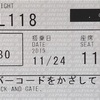 【BA修行#002】20191124_JAL118(ITM-HND)