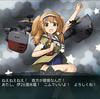 巡潜乙型潜水艦7番艦「伊26(い26)」を潜水空母の伊26改に改装しました