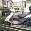 #バイク屋の日常 #スズキ #アドレスV125 #洗車したのに雨 #配送