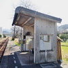 美祢線:板持駅 (いたもち)
