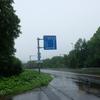 凄い大雨でしたよ・・・・・。(/_;)。 No.994