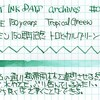 #0152 DIAMINE 150years Tropical Green
