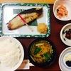 老舗「魚久」銀座店のイートインでお手軽贅沢ランチ!粕漬け定食をいただく