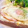 【食レポ】自家製天然酵母パンで人気の「WEST WOOD BAKERS」の朝ごはんが最高だった(大阪・堀江)