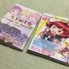 【ナナシス】漫画と本を買ってきたよ! / Tokyo 7th Sisters -Sisters Portrait- (1)・Tokyo 7th Sisters -episode.Le☆S☆Ca- 前編