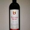 今日のワインはチリの「エスクード・ロホ カベルネソーヴィニヨン」1000円~2000円で愉しむワイン選び⑦