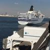 横浜で遊ぶ その⑧ 大桟橋へ。客船入港を見に行こう