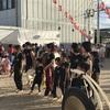 遠賀川保育園