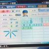 388.オリジナル選手 赤平浩市選手(パワプロ2019)