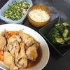 手羽元酢っぱい照り煮、きゅうりの漬物、味噌汁
