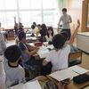 5年生:国語 「あめ玉」音読会