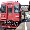 長良川鉄道の「観光列車 ながら」スイーツプラン|絶品スイーツのオンパレード