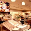 ニトリ立川高島屋店(仮称)11月15日にタカシマヤ4・5階にオープン予定