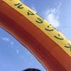 ノリでハーフマラソンしてみた。