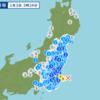 過去の例、スロースリップ連発、2020年は千葉県沖の巨大地震が心配です