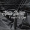 【歌詞和訳】i wanna die:アイ・ワナ・ダイ - Nessa Barrett:ネッサ・バレット