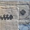 シンプルな刺繍なのに、展開が面白いブラックワーク