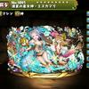 【パズドラ】清夏の星女神エスカマリの入手方法やスキル上げ、使い道情報!
