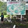 徒然なるままにオススメのサイクリングロードのお話:メイプル耶馬サイクリングロード