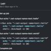 GitHub ActionsでJobのOutputの値を後続Jobで参照する
