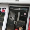 京都宇治六地蔵の新しいハンバーガーショップ「ブループラネット」に行って来ました!