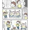 しんねんど(2)