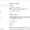 2018年05月の Microsoft Update (定例) 2018-05-01
