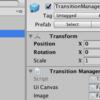 トランジション付きのシーン遷移を管理するクラスを作ってみた [Unity]