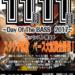 【11/11はベースの日!】スタジオ解放ベース大試奏会開催!