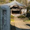 「雑誌の図書館」ってご存知ですか!東京の西に、ありましたよ~!(「都立多摩図書館」またの名を「東京マガジンバンク」!)