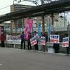 みんなで変えよう@大阪14区の街頭宣伝