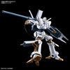 【重戦機エルガイム】HG 1/144『エルガイム』プラモデル【バンダイ】より2021年3月発売予定☆