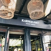 チャトチャックアプリも発見+カルマカメット【KARMAKAMET】in チャトチャックウィークエンドマーケット@バンコク