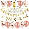 アメリカの100均で誕生日の飾り付けグッズを購入
