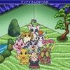 デジモンアドベンチャー ぼくらのウォーゲーム! 2000年アニメ
