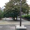 田柄川児童遊園