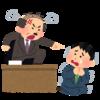 企業不祥事に感じる事。日本は隠ぺい体質が続いてしまうのか。