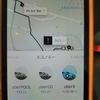 ムンバイの移動にはUberが便利です