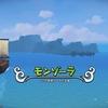 ドラゴンクエストビルダーズ2 プレイ日記② モンゾーラ島(1)