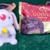 【Uchi Café×GODIVA ショコラアイスクリームロールケーキ】ローソン 12月10日(火)新発売、コンビニ ゴディバ スイーツ 食べてみた!【感想】