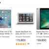 Amazon整備済み品に「AirPods Pro」「AirPods」もあります!!